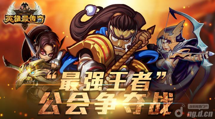 九游游戏中心官网