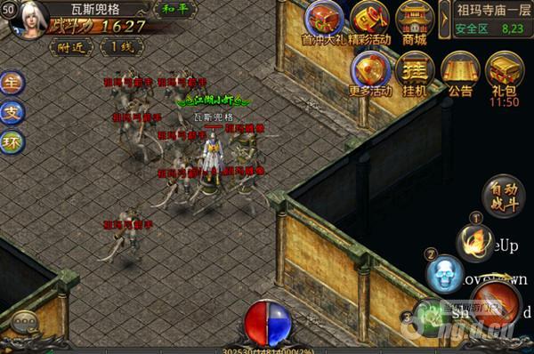 祖玛游戏中文版动态_远古之谜百度游戏《热血屠龙》祖玛迷宫最新